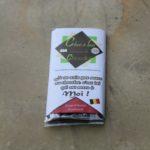 Produit – Choc a lau -tablette sirop HH 1