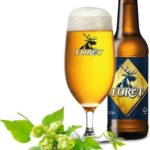 produit-Brasserie Foret -Bière Foret Amazone