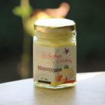 produit-Safran de Cotchia – Mayonnaise1